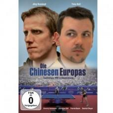 DVD Die Chinesen Europas